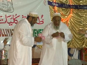96th Milad Mubarak Function