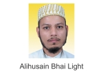 Ali Bhai Light